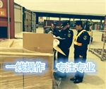 上海进口番茄酱清关代理公司推荐