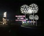 城市街道夜景亮化蒲公英草坪灯专业厂家铭星灯饰
