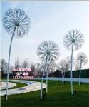 铭星灯饰专注生产户外草坪蒲公英景观插地灯