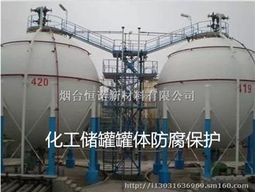 烯碳復合高分子彈性體RTFE防腐涂料