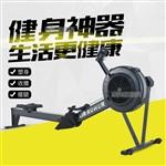 鑫博C2风阻划船器商用静音现货批发零售