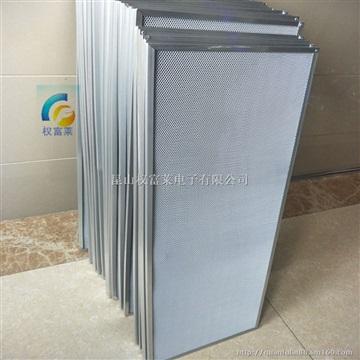 光触媒网(光触媒滤网 铝基光触媒板