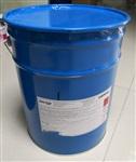 供应EVA处理剂,硅胶处理剂,橡胶处理剂