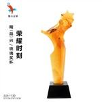 70周年庆纪念奖品,水晶奖杯,琉璃艺术奖品