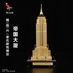 帝国大厦楼模摆件,水晶房地产开业纪念品,上市礼品