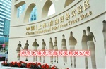 上海代理餐具清关公司能力强