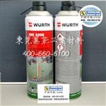德国伍尔特WURTH HHS5000合成渗透润滑油