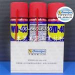 泰国卫士WD-40清洁剂