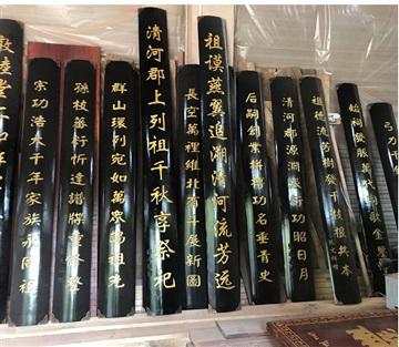 实木发光牌匾图片,精工安装实木发光牌匾,广州发光牌