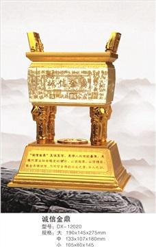广州水晶高尔夫球奖杯 广州总杆净杆最远距离广州最近