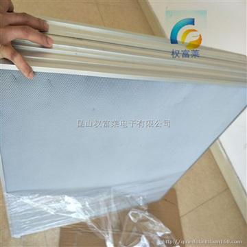 二氧化钛光催板 铝基网 铝基蜂窝光触媒过滤网
