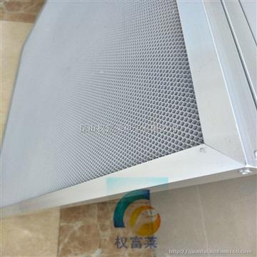 空调通风口用铝基蜂窝光触媒 空气净化器用光触媒过滤