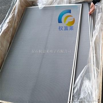铝基蜂窝光触媒 高效过滤网空气净化器 高效过滤光催