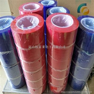 强力离型纸接驳胶带 接驳硅油胶带 红色接驳胶带