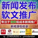 中国汽车交易网汽车总网第一车市汽车口碑网万车网车天