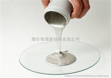 UV固化烯碳復合導電銀漿