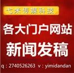 弋米传媒搜狐体育新浪体育文明网体育世界体育产业网新