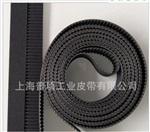黑色帆布T5防静电同步带原装BOSCH同步带