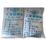 硫酸锌印染媒染剂木材防腐剂造纸漂白剂