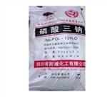 磷酸三钠软水处理、日用化工、电镀磷化、印染固色
