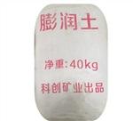 膨润土水性涂料、乳胶漆/胶粘剂的增稠和抗沉淀剂