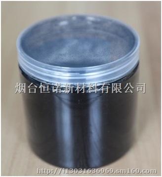 高导电型石墨烯水性分散液(HN503)