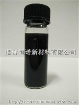 高导电型石墨烯油性分散液(HB502)