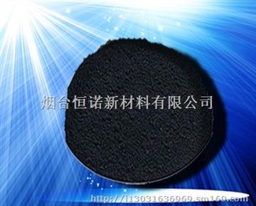 高阻隔型石墨烯粉體(HN501)
