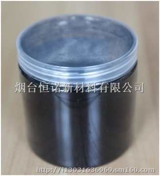 高阻隔型石墨烯油性分散液(HN505)