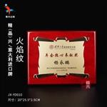 浙江商会奖牌,企业奖牌订制,餐饮行业奖牌订制