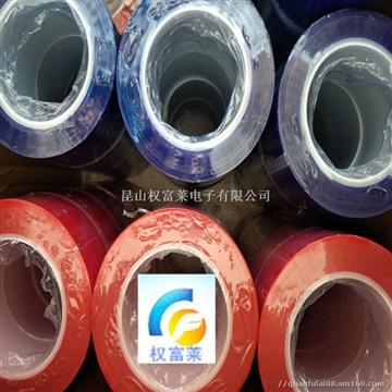 皮革接驳胶带 硅油纸接驳胶带 离型纸离型膜接驳胶带