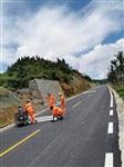 巫山马路热熔型振荡标线施工公司 巫山画线队伍