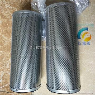 圆柱形滤筒 空气净化活性炭过滤筒 新风系统过滤器