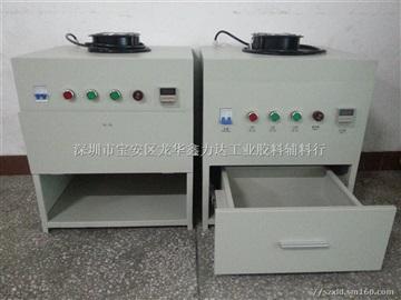 供应UV固化烤箱,紫外线烤箱,UV光固化烤箱