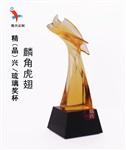 山西琉璃奖杯订制  企业活动奖品 琉璃艺术品订制