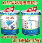 重庆道路划线涂料生产及销售(道路地面划线漆)