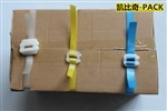 乳白加厚塑料打包扣 什么时候手工操作 什么情况下需