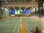 新国标羽毛球场施工