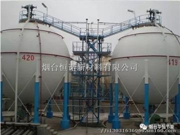 恒诺烯碳复合高分子RTPE耐溶剂耐高温重防腐涂料