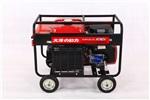 250A本田发电带电焊机参数