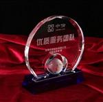 水晶奖牌生产商,订做水晶奖牌/感谢牌,企业表彰奖牌