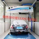 镭豹360全自动电脑洗车机公司简介全自动电脑洗车