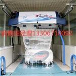 镭豹系列全自动电脑洗护一体机 杭州镭速产品介绍