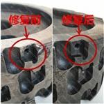 数控平面铣刀盘可转位铣刀U钻磨损磕碰无损维修复