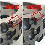加工中心盘铣刀夹可转位铣刀U钻磕碰无损维修复