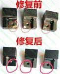 进口数控刀片粒固定位修复再生