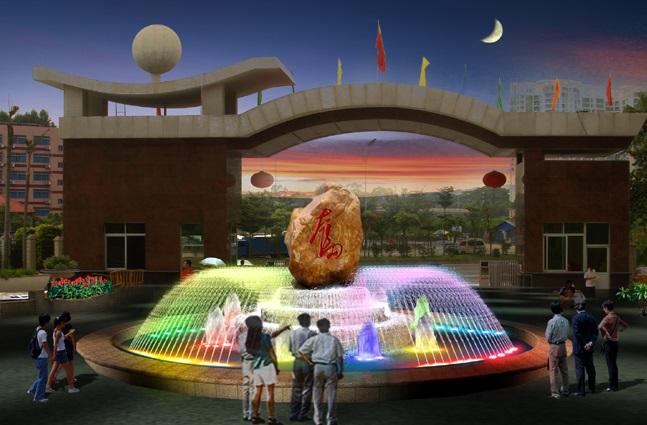 长沙假山喷泉长沙园林喷泉长沙市政喷泉长沙景观喷