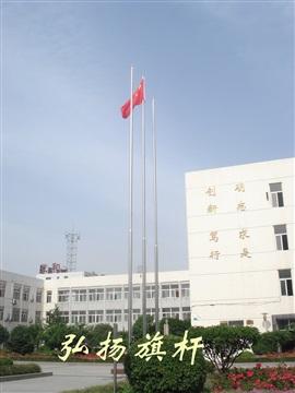 平顶山红旗杆平顶山白钢旗杆平顶山学校旗杆定做