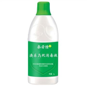 溴系高效环保消毒剂