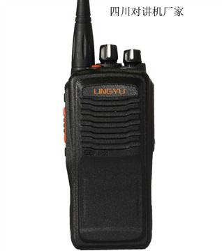 四川对讲机厂家,LY1310大功率10瓦手持机